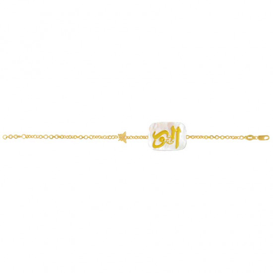 Gold and diamond bracelet in the name of Al-jalala Al-noor, crafted on a white seashell