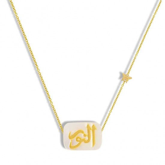Gold chain in the name of Al-Jalalah Al-Noor, crafted on a white seashell